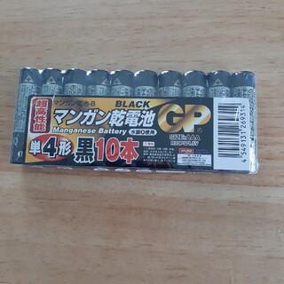 マンガン乾電池 単4形10本パック