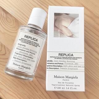 Maison Martin Margiela - メゾンマルジェラ レイジーサンデーモーニング 香水