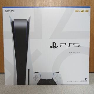 PlayStation - 新品未使用 PlayStation5 本体 CFI-1100A01