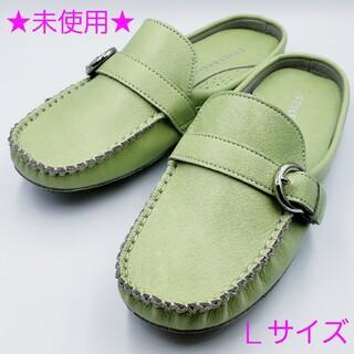 ★新品未使用★ 天然皮革 STYLE BASIC サンダル ☆送料無料☆