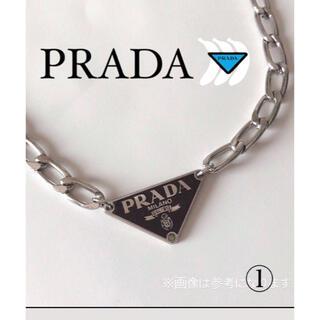 PRADA - プラダ  ヴィンテージネックレス1