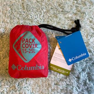 コロンビア(Columbia)のコロンビア Columbia Pack Cover 15-25 パックカバー(登山用品)