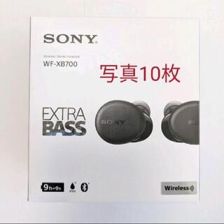 SONY - 【24時間以内発送】WF-XB700 (B) ブラック