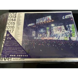 ノギザカフォーティーシックス(乃木坂46)の乃木坂46/5th YEAR BIRTHDAY LIVE 2017.2.20-…(アイドルグッズ)