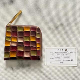 アタオ(ATAO)のアタオ  ミニリモ コンパクト財布(財布)
