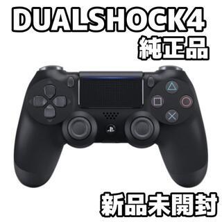 SONY - 【新品未使用】DUALSHOCK 4 ジェットブラック CUH-ZCT2J