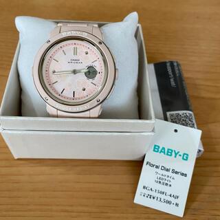 ベビージー(Baby-G)のCASIO BABY–G☆フローラル ダイヤルシリーズ ピンク♪ カシオベビーG(腕時計)