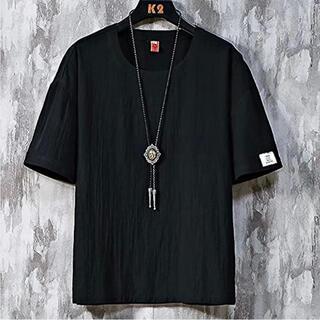tシャツメンズ半袖 夏服 メンズ 綿麻ビッグt ゆったり カジュアル おしゃれ黒