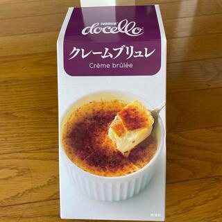 コストコ(コストコ)のコストコ COSTCO  ネスレ ドルチェ クリームブリュレ(菓子/デザート)