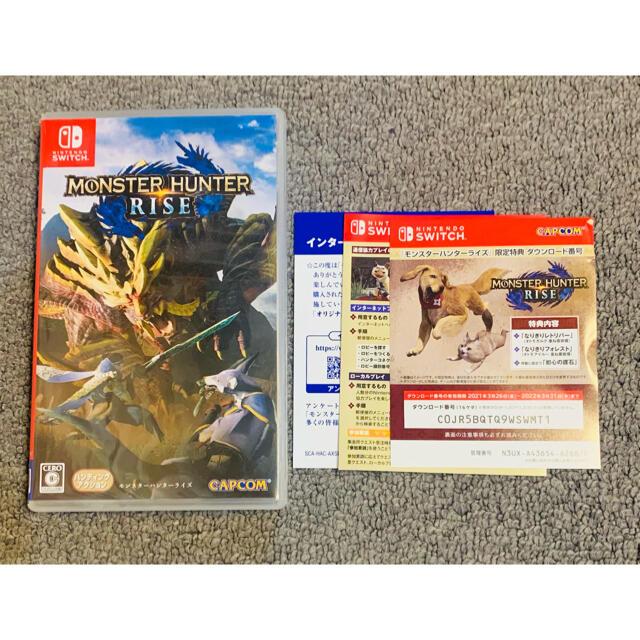 Nintendo Switch(ニンテンドースイッチ)のNintendo SWITH モンスターハンターライズ 限定特典未登録 任天堂 エンタメ/ホビーのゲームソフト/ゲーム機本体(家庭用ゲームソフト)の商品写真