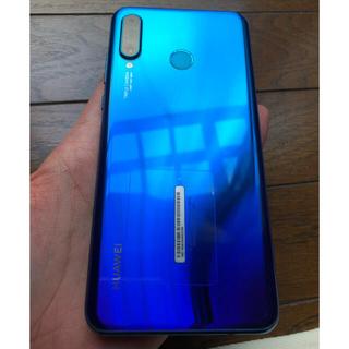 HUAWEI - HUAWEI P30 lite 64GB Y!mobile  simフリー