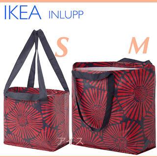 IKEA - IKEA イケア バッグ インルップ 2枚セット  エコバッグ