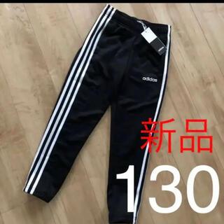 adidas - ☆新品☆adidas アディダス ジュニアパンツ ズボン ブラック 130