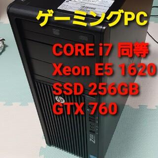 ゲーミングPC Xeon E5-1620 GTX760 SSD256GB
