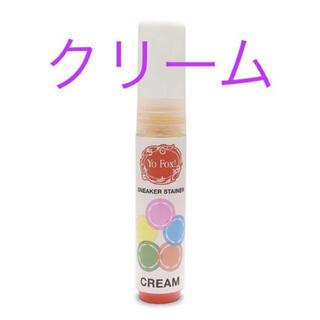NIKE - ☆新品 未使用☆クリーム☆スニーカーステイナー☆foxtrot uniform☆