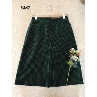 サマンサモスモス(SM2)の💕SM2💕サマンサモスモス💕Mサイズ💕ドット柄スカート💕(ひざ丈スカート)
