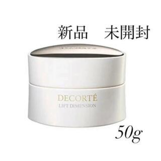 COSME DECORTE - コスメデコルテ リフトディメンション エンハンスト クリーム 50g