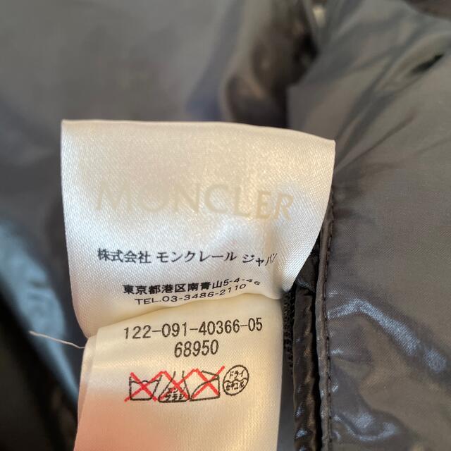 MONCLER(モンクレール)のモンクレール ダウン マヤ メンズ  メンズのジャケット/アウター(ダウンジャケット)の商品写真