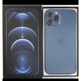 iPhone - iPhone12Pro max 256GB ブルー SIMフリー PITAKA