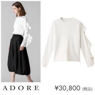 ADORE - 【タグ付き未使用】アドーア⭐️定価30800円 ADORE ラッフルニット 38