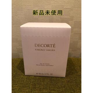 COSME DECORTE - コスメデコルテ  キモノ ウララ オードトワレ 香水 50ml