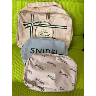 snidel - 新品未使用 snidel ポーチ 付録 3点セット