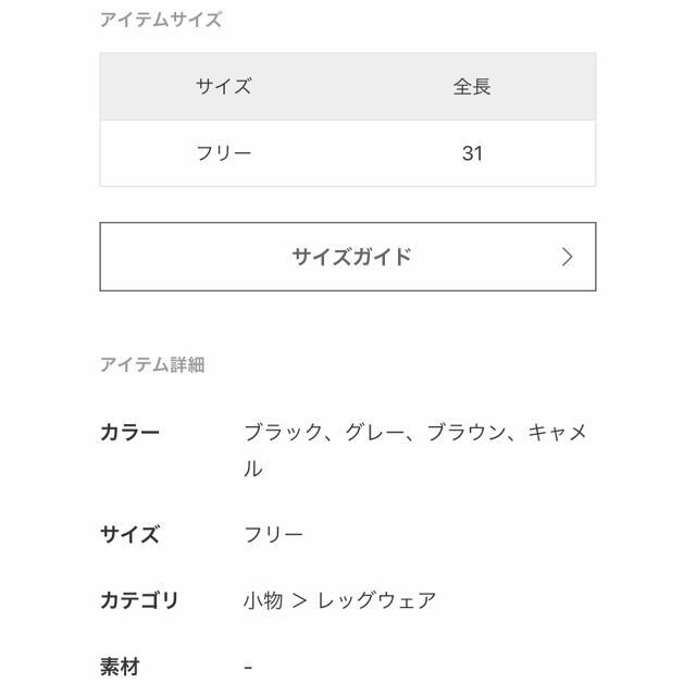 DEUXIEME CLASSE(ドゥーズィエムクラス)のDeuxieme Classe★WOOL RIB ソックス ブラック レディースのレッグウェア(ソックス)の商品写真