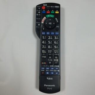 パナソニック(Panasonic)のパナソニックリモコン(その他)