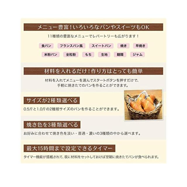 ☆ ★新品未使用★☆ブレッドベーカリーEB-RMHB1G スマホ/家電/カメラの調理家電(ホームベーカリー)の商品写真