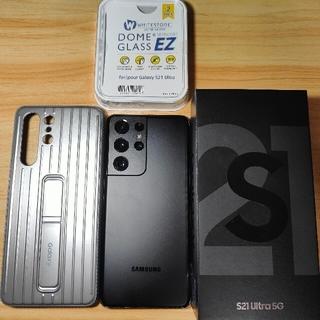 Galaxy - Galaxy S21 Ultra 香港版 16/512GB ブラック 極美品