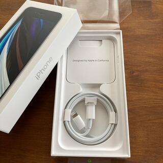 Apple - iPhone 充電ケーブル Apple純正