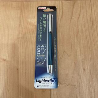 ゼブラ(ZEBRA)の【新品未使用】ライトライト ライト付き油性ボールペン ゼブラ(ペン/マーカー)