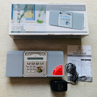 コイズミ(KOIZUMI)のステレオCDシステム SAD-4334/S  (小泉成器)(ポータブルプレーヤー)