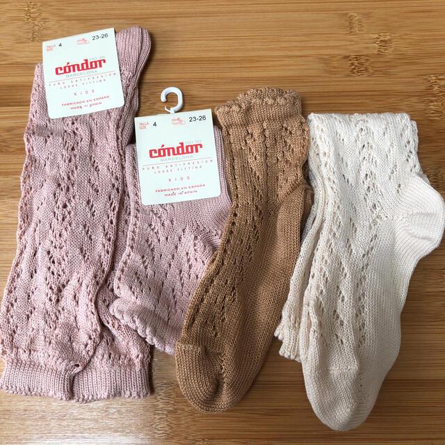 Caramel baby&child (キャラメルベビー&チャイルド)のcondor 靴下 タイツ セット キッズ/ベビー/マタニティのこども用ファッション小物(靴下/タイツ)の商品写真