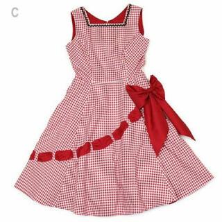 MILK - MILK SUN KISSED dress