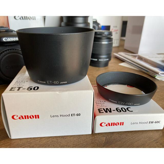 Canon(キヤノン)のCanon EOS Kiss X5 ダブルズームキット スマホ/家電/カメラのカメラ(デジタル一眼)の商品写真