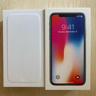アイフォーン(iPhone)のアップル Apple iPhoneアイホン 空箱(iPhoneケース)