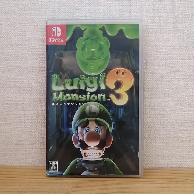 Nintendo Switch(ニンテンドースイッチ)のルイージマンション3 Nintendo Switch エンタメ/ホビーのゲームソフト/ゲーム機本体(家庭用ゲームソフト)の商品写真