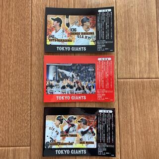 ヨミウリジャイアンツ(読売ジャイアンツ)のGIANTS 選手ステッカー(記念品/関連グッズ)