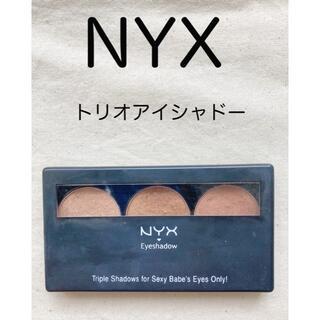 NYX - NYX アイシャドウ