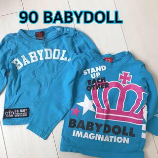90☆BABYDOLLロンT長袖カットソー青ブルー