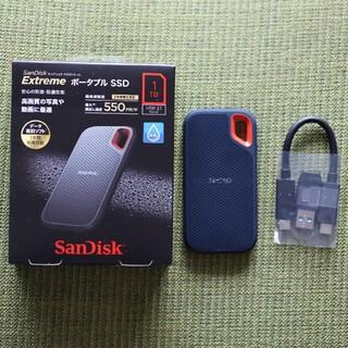 SanDisk - 【短時間使用品】SanDisk Extreme ポータブルSSD 1TB