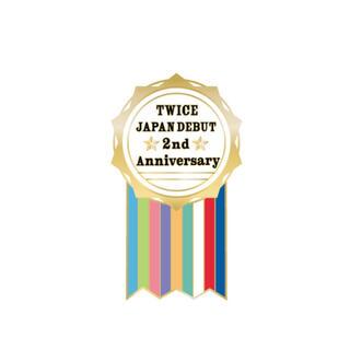 ウェストトゥワイス(Waste(twice))のTWICE  JAPAN DEBUT 2rd 記念ピンバッチ(アイドルグッズ)