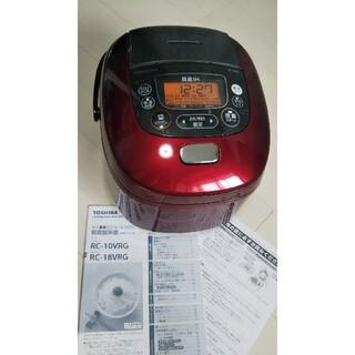 東芝 - 東芝   炊飯器   5.5合   RC-10VR