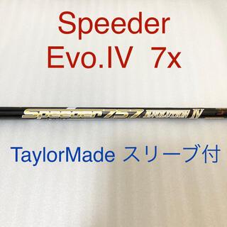 フジクラ(Fujikura)の【希少】スピーダー エボ4 7x ドライバー用シャフト 46(クラブ)