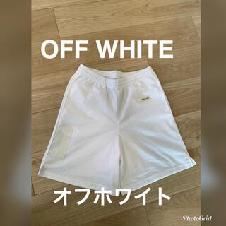 OFF-WHITE - OFF WHITE  オフホワイト  メッシュ ハーフパンツ