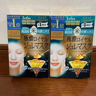 KOSE COSMEPORT - 【新品】ロイヤルジュレマスク 二箱