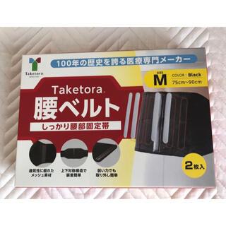 腰ベルト/M(腰回り:75~90cm対応)/腰痛対策/武虎(Taketora)