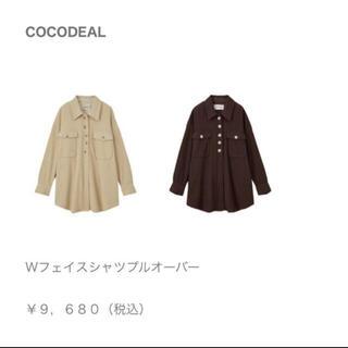 ココディール(COCO DEAL)のにぴ様専用 COCODEAL ココディール 2点セット 完売ブラウン 試着のみ(セット/コーデ)