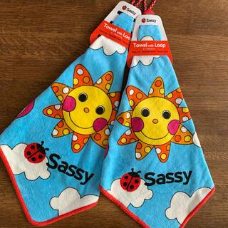 サッシー(Sassy)の新品 ループ付きタオル2枚セット(タオル/バス用品)